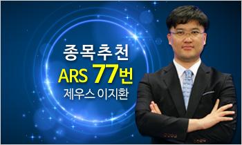 방송중인 멘토 사진(SMS)